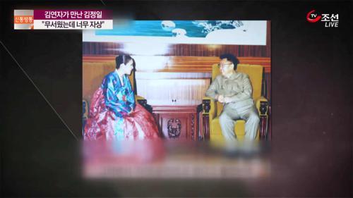 김연자, 北 김정일에 금일봉 받은 사연?