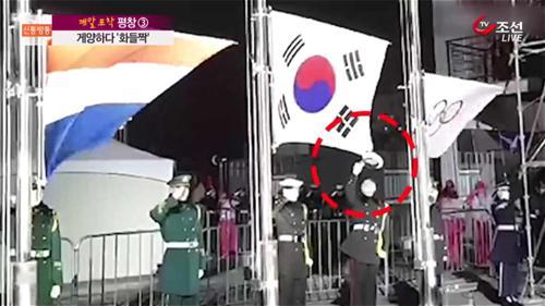 첫 금메달 시상식 때 국기 게양하다 '화들짝'…무슨 일이?