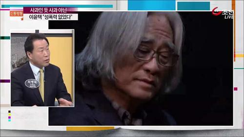 """""""이윤택 성폭행에 낙태까지""""...꼬리 무는 폭로"""