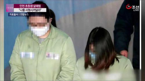 """인천 살해범 """"못 견디겠다…날 사형시켜라"""""""