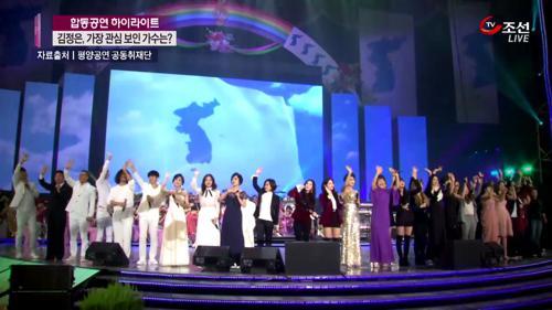 평양공연 마치고 '귀환'…무대 위 어떤 노래 불렀나?
