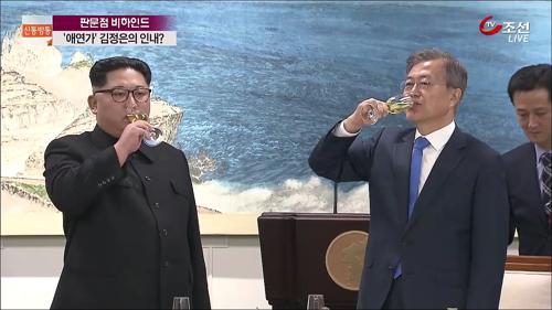 """'불그레' 했던 김정은…""""사양 않고 원샷"""""""