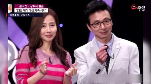 """김국진·강수지 결혼…""""23일 예식대신 가족 식사"""""""