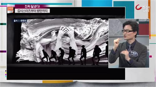 '진짜 일 냈다!'…방탄소년단, 美 빌보드 1위