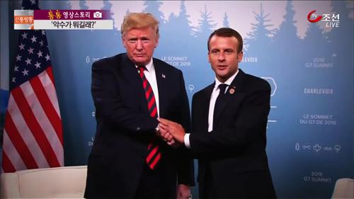 트럼프, 마크롱과 악수 대결 패배?…손에 '흰 손가락 자국'