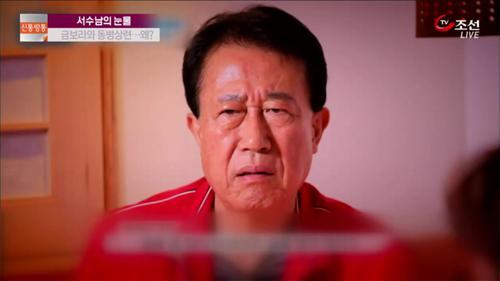 """가수 서수남, 부인과 딸 잃고…""""너무 비참했다"""""""