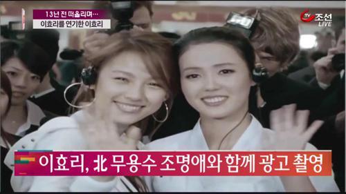 이효리를 연기한 이효리...'어게인 2005'