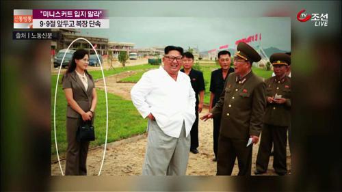"""""""미니스커트 입지 말라""""…北, 복장 단속"""