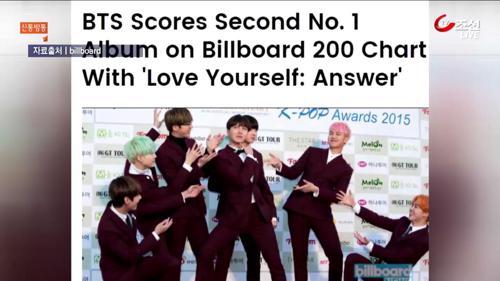 K팝 넘어 세계 팝지도 새로 쓰는 BTS