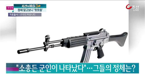 K2 소총 들고 지하철 탑승…정체는?