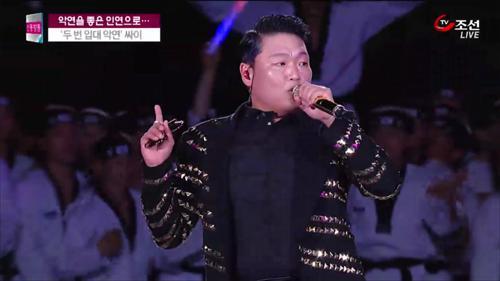 '두 번 입대 악연' 싸이, 軍에 각별한 애정…왜?