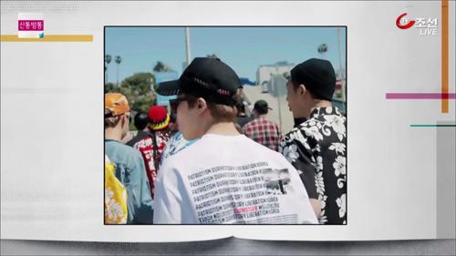 티셔츠 때문에?...日 방송, BTS 출연 돌연 취소