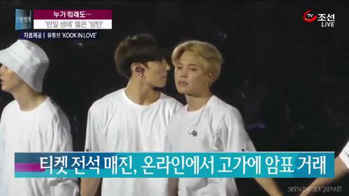 '방송 취소' 논란에도…BTS, '日 돔 투어' 시작