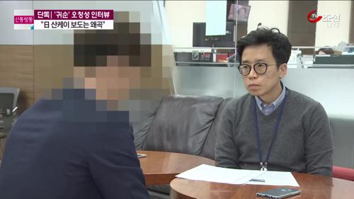 """'귀순' 오청성 """"차 2대에 생활고? 사실 아냐"""""""