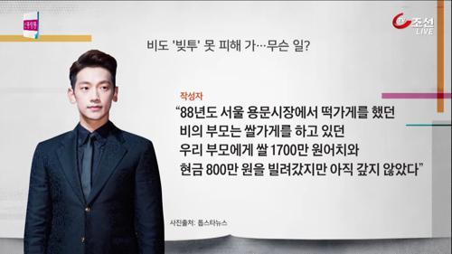 연예계 '빚투' 비상...마닷→도끼→비→휘인→?