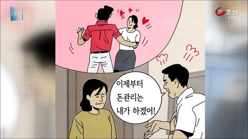 """""""용돈이 너무 짜""""…법정에 선 위기의 부부"""