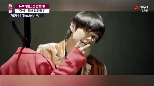 방탄소년단, 한국 가수 첫 '블룸버그 올해의 50인'