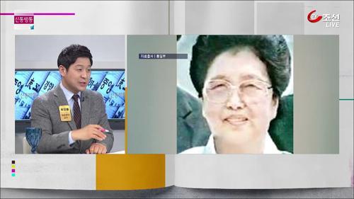"""'평양 치맛바람'의 말로?…""""김일성 둘째 부인 김성애 사망"""""""