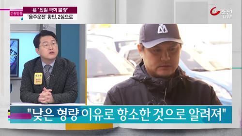 """'음주 사고' 황민, 2심 간다…유족 """"합의 안 해"""""""