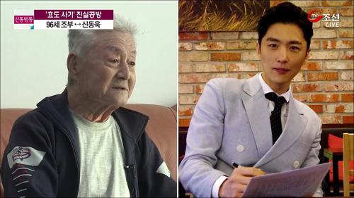 """'효도 사기' 진실공방…입 연 신동욱 부친 """"사기 아냐"""""""