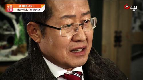 홍준표, 오늘 출마 선언...한국당 춘추전국시대 열리나?