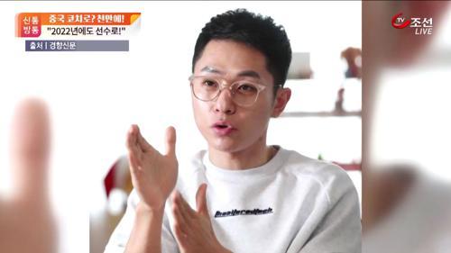 """안현수, 평창 좌절 후 첫 인터뷰…""""2022년에도 선수로!"""""""