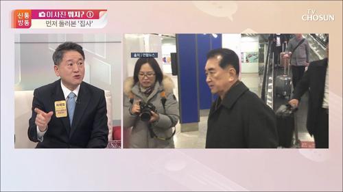 北 김창선, 베트남 삼성전자 주변 답사…김정은 방문 예고?