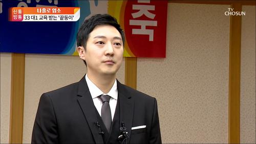 홀로 입소한 사법연수생...33대1 교육 받는 '끝둥이'