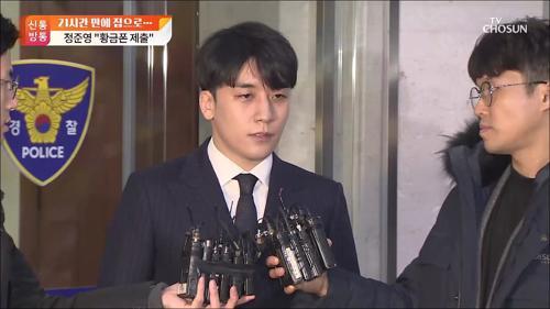 """[화제의 현장] 승리, 16시간 조사 받고 귀가...""""입영 연기"""""""