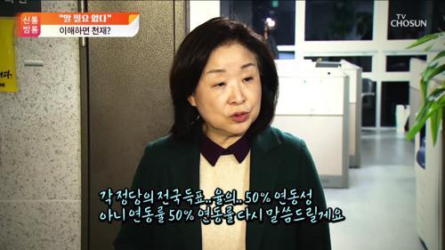 """나경원 """"국민 알 필요 없다?"""" ↔ 심상정 """"좁쌀 정치"""""""