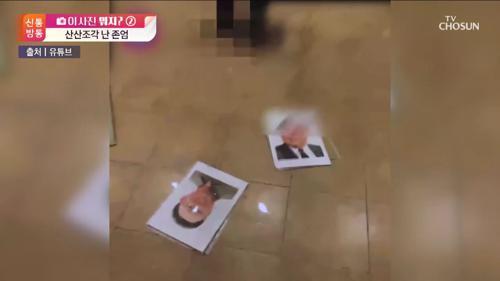 산산조각 난 존엄...김일성·김정일 초상화 훼손