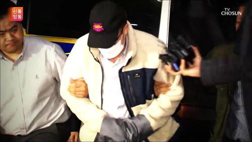 '마약 혐의' 로버트 할리, 알고보니 이번이 3번째 조사