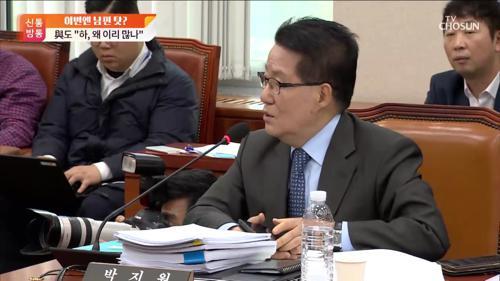 """이미선 '주식' 청문회...""""워런버핏처럼 투자나"""""""