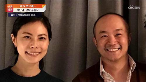 """박지윤·조수용 """"우리 결혼했어요""""...지난달 비공개 결혼"""