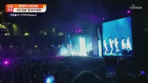 BTS, 월드투어 시작...6만 관중 '한국어 떼창'
