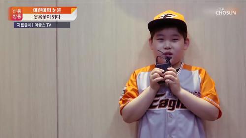 '최고의 어린이날' 선물 받은 야구광 소년