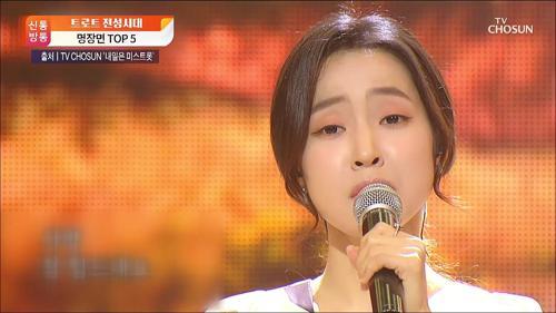 트로트 전성시대...'미스트롯' 명장면 TOP 5
