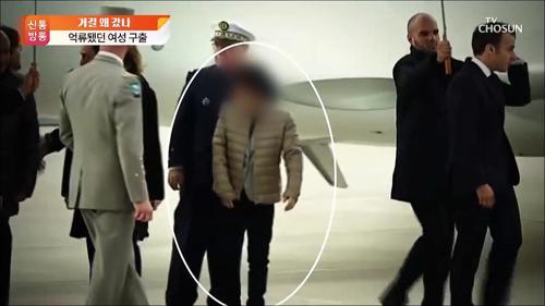 '여행자제' 경고 무시한 韓여성, 세금으로 국내 송환?