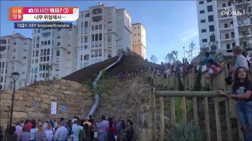 '스페인 최장' 38m 미끄럼틀...하루 만에 폐쇄