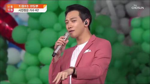 한한령 거두나?...시진핑 행사서 가수 비 공연