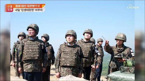 """봉하 대신 최전방 찾은 황교안 """"안보만큼은 양보 못해"""""""