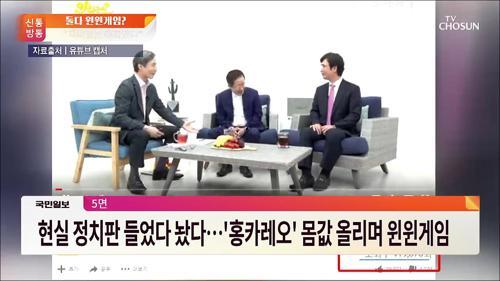 홍준표·유시민, 160분 '티격태격'…토론 배틀로 윈윈?