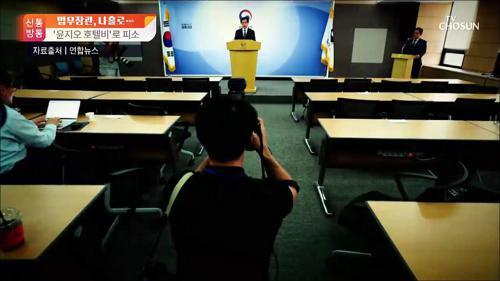'과거'를 묻지 마세요?...박상기, 나홀로 기자회견