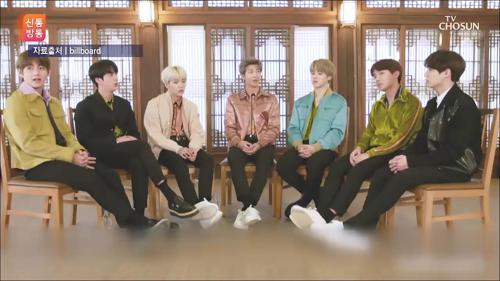 호주 방송, BTS 향해 '조롱·비하' 논란…전 세계 팬들 '발끈'