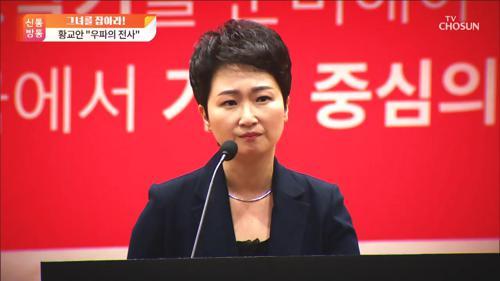 '이언주를 잡아라!'...출판기념회에 범보수 총출동