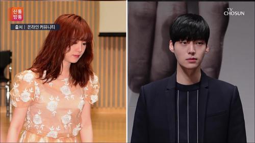 구혜선·안재현, 결혼 3년 만에 파경 위기...무슨 일?