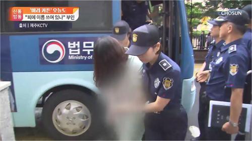 또 공격당할라…고유정 호송 경호 강화