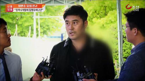 """'보복운전' 최민수, 심경 묻는 기자에게 """"밥 먹었어요?"""""""
