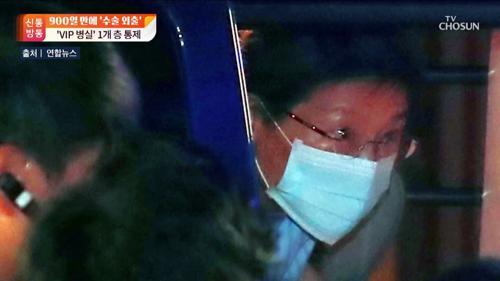 박근혜, 900일 만에 수술 외출… 2~3개월 입원 예정