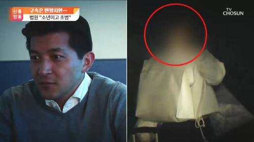 """홍정욱, 딸 마약 밀반입 의혹에 """"못난 아버지로서 고개숙여 사과"""""""